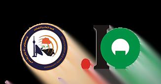 مرخصة من هيئة الاعلام والاتصالات لحجز النطاقات العراقية IQ
